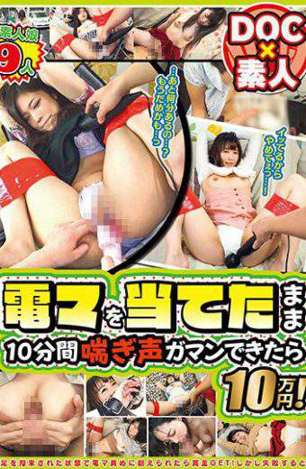 ULT-143 – 100000 Yen When You Voice Endure Pant While Rely On The Electric Machine For 10 Minutes!