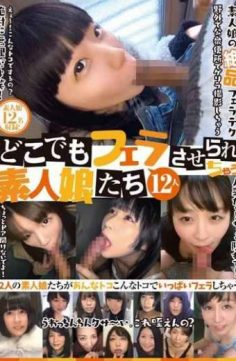 KAGP-071 – 12 Amateur Girls Who Are Being Blowjobs Everywhere
