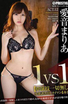 ABP-699 – 1VS1 no Acting Instinct Bare Timan 4 Real Production ACT.12 Sex With Heart And Mind Connected! !Mari Naomi Aomi Never Seen Anyone