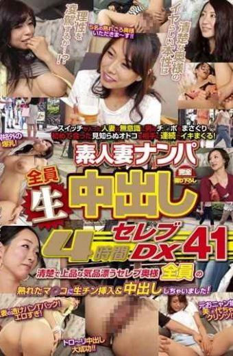 WA-268 – 4 Hours Celebrity Dx 41 Out Amateur Wife Nampa Students During