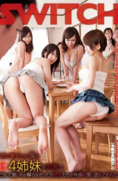 SW-261 – 4 Sisters Made Suddenly I Was A Shy Woman I Did Not Know What To Good But The Girls Were Playing With Me I Get Along