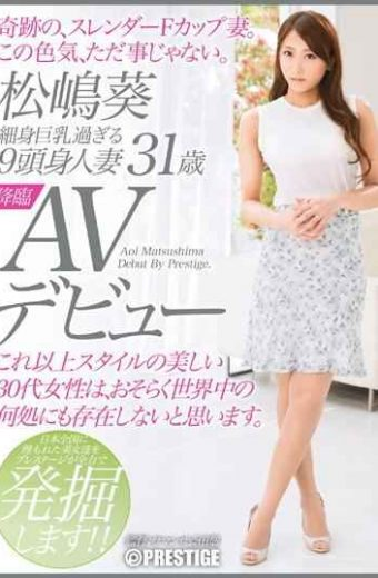 SGA-010 – 9 Head And Body Married Matsushima Aoi 31-year-old Av Debut On The Small Side Too Big