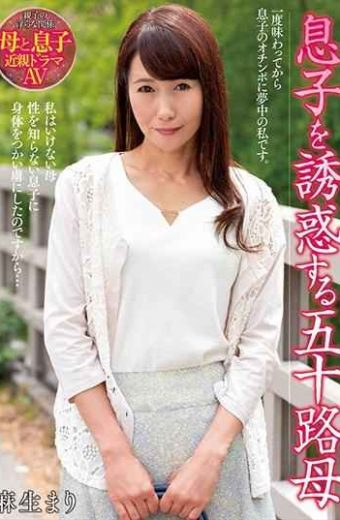 NACR-175 – A 50th Mother Aso Mari Who Seduces His Son