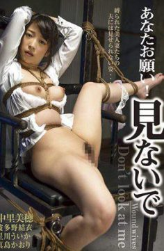 KUSR-038 – A Figure That Can Not Be Shown To The Husband Of The Beautiful Wife Who Was Tied Up … You Ask!do Not Look