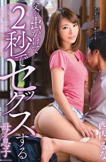 VENU-757 – A Mother And Son Who Start Fucking 2 Seconds After Dad Leaves The House Nishiuchi Runa
