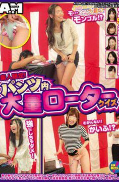 ATOM-311 – Amateur Only!mass Large Rotor Quiz In Pants