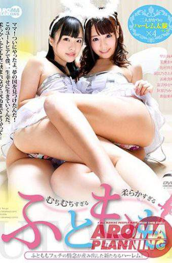ARM-563 – ARM-563 Thighs Utopia