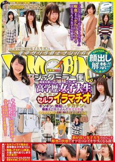 DVDMS-247 – Ban Lifting Ban! ! Magic Mirror Flight High School Education Female College Student Leading To The Lady&#39s University In Kanto Prefecture The First Self Life Of Volunteer Vol. 3 Female College Vol.03 Female College Student Who Caught Decacin Erected In Gingin Felt Like To Insert Big Cock In Intellioma Co Are You Going To! What