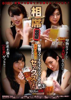 BABA-115 – Beautiful Woman Carefully Selected SUPER Series The Wife Seeking Encounter!Moms! A Two-person Group Of Stubborn Mama And Ikaike Mama And A Drunk Orgy In A Tavern !Voyeur Of Men Secretly Sex Inside The Store 3
