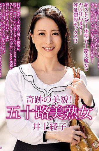 PAP-159 – Beauty Of A Miracle!akiko Inui A 50-year-old Mature Woman