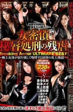 DXDB-036 – Breaking Acme ULTIMATE BEST – Female Sleep Detective Secret Love Execution Breaking Acme – Flame Hell Of Humiliation –