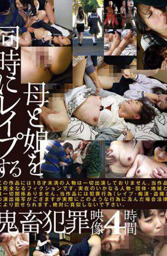 ID-031 – Brute Criminal Picture Raping Mother And Daughter At The Same Time 4 Hours