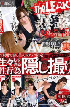ARLE-006 – Busty Make Staff Knitting Takes Sexual Activity Hidden Beauty Staff Limited Too Vivid To Work In The Av Field