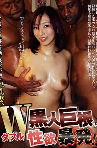 BKBK-023 – Busty Wife Frustrated With Caring For Mothers And Husband W Sexual Exploitation On Black Cock! !