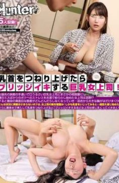 HUNTA-520 – Busty Woman Boss Who Bridges After Pinching Her Nipple!In A Misunderstanding Of A Business Trip Destination In A Business Trip In A Companion Room With A Big Tits Female Boss!The Woman Boss Who Began To Distract Stress On Me Who Just Made Mistakes Every Day Was Drunk! WhatThen My Usual Serious Attitude Is Getting More And More Sloppy … Big From The Yukata …