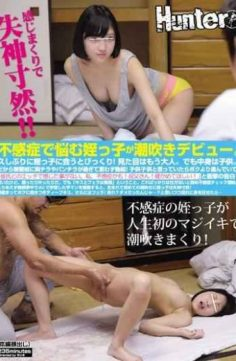 HUNTA-148 – By Rolling Up Feeling Fainting Sunshika! ! Niece Is Squirting Debut Bother With Frigidity.i Surprised A Long Time To Meet The Niece!look The Other Adult.but Contents Are Child .so Involuntarily Erection Past Chest Fliers And Underwear To The Unsuspecting!