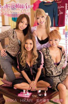 ZUKO-082 – Child Making From Four Of Whom Gals Sister Was Too Ageage