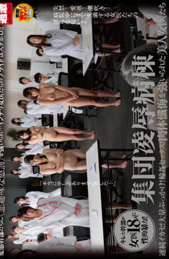 NHDTA-740 – Collective Humiliation Ward Continuous Capitalize!Bukkake!Gangbang Sex!Beautiful Female Doctor Who Was Forced To Flesh Confession