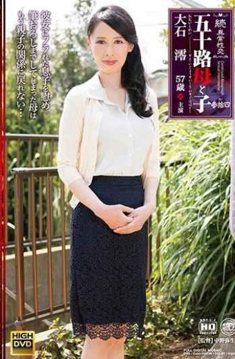 NMO-41 – Continued Abnormal Sexual Intercourse Mother's And Child's Ginseng 4 Oishi Mio