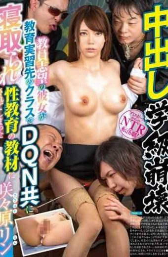 MKON-006 – Crazy Class School Collapse She Is A Student At Her Teaching Practice Class In DQN And She Was Taken Down As A Teaching Material For Sexuality Education Sakihara Rin