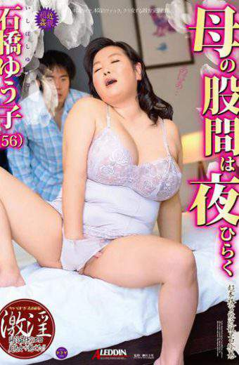 SPRD-906 – Crotch Mother Yuko Ishibashi That Open Up At Night
