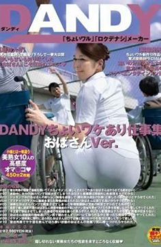 DANDY-464 – Dandy Choi Different Reasons Work Collection Aunt Ver.