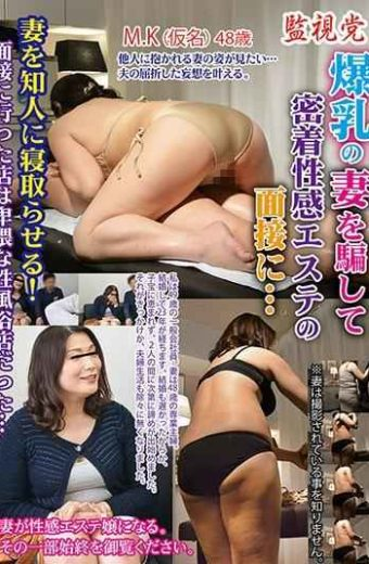 FUFK-004 – Deceive The Boyfriend's Wife And Interview Interview … MK pseudonym 48 Years Old