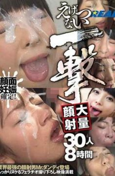 XRW-389 – Dirty Strike Mass Cumshot 30 People 8 Hours