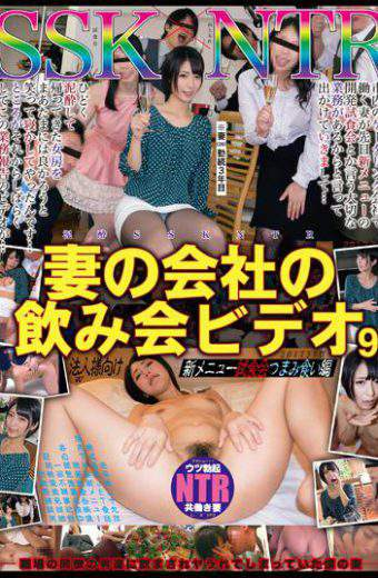 NKKD-049 – Drunk SSKNTR Wife&#39s Company Drinking Party Video 9 New Menu Tasting Party Knobs Eating Story