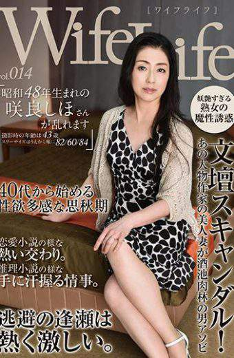 ELEG-014 – ELEG-014 WifeLife Vol.014 1973 Age At The Time Of SakiRyo Shiho's Will-shooting Disturbance Of The Born 826084 In Order From The 43-year-old Three Size After