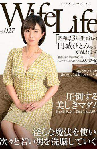 ELEG-027 – ELEG-027 WifeLife Vol. 027 Hitomi A Circle Born In Showa 43 Is Disturbed Age At Shooting Is 49 Years Three Sizes Are Sequentially Numbered From 886290