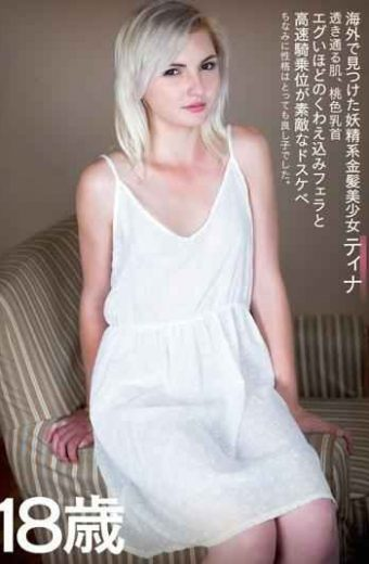 HIKR-110 – Fairy System Blond Hair Beauty Girl Found Abroad Tina Transparent Skin Pink Color Nipples Included As Much As Giggle Jokeroo Fast And Fast Woman On Top Rank 18 Years Old By The Way Character Is Very Good Child.