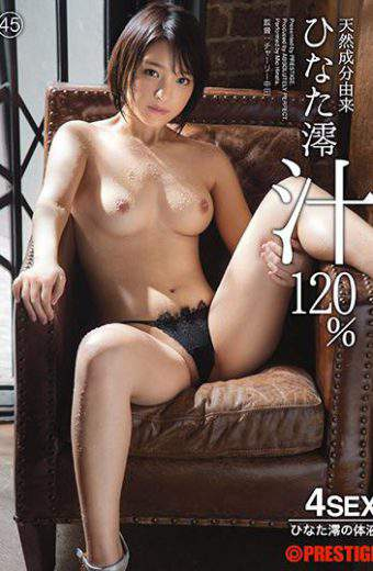 ABP-614 – From Natural Ingredients Hinata Mio&#39s 120 45