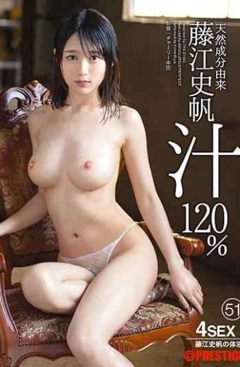 ABP-743 – Fujiie Fumiyoshi Juice Derived From Natural Ingredients 120 51 Breast Dumpling Juice Covered With Milk 4