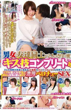 DVDMS-125 – General Males And Females Monitoring AV If Male And Female Friends Can Complete A Kissing Skill In A Closed Room With Two People It Costs 1 Million Yen!A Pair Of Real Amateur College Students Who Became An Ischarabic Atmosphere With 12 Kinds Of Kisses Where The Distance Between Two People Rapidly Shrinks Crosses The Wall Of Friendship And Makes A Strong Beloved SEX! Is It 2