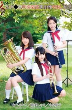 T-28540 – Girls Live Wind And Music Club Summer Camp Campaign Creampie Intercourse
