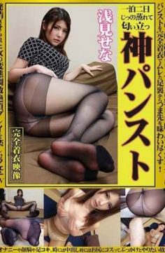 OKP-015 – God Pantyhose Asami Sena Married Woman Mother Work Uniform Uniform Ol Etc. Milf Full Of Raw Legs Wrapped In Pantyhose Full Of Clothes Taste The Toes From The Soles Of The Feet!masturbation Face Cowfoot And Footjob Sometimes When You Squeeze In You Can Do Whatever You Want With A Costume In The Ass!
