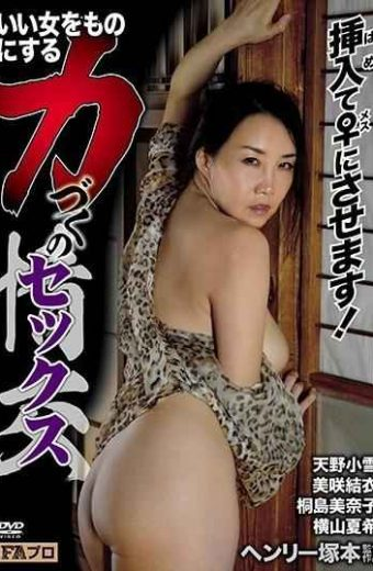 HTMS-124 – Henry Tsukamoto Taking A Good Woman Sex Acting As A Force sex Insertion female To Make It female!