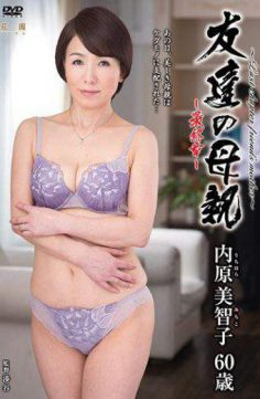 HTHD-141 – HTHD-141 Friend's Mother Final Chapter Michiko Uchihara