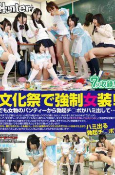 HUNTA-020 – HUNTA-020 Force Transvestite Cultural Festival!But Out Hami Erectile Ji Port From The Panties Of On'namono …