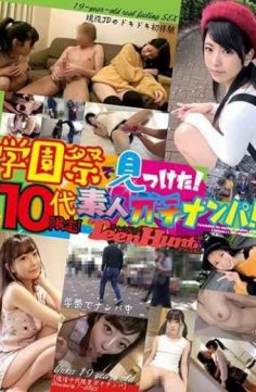 GNP-031 – I Found It At The School Festival!For Teens Only!Amateur Gachinanpa!