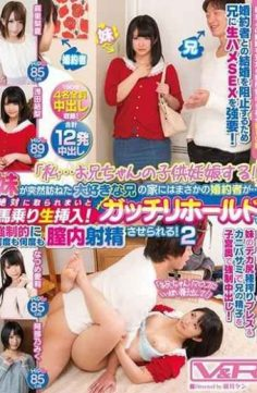 VRTM-258 – I … Pregnant Brother Of The Children!Rainy Day Fiance Is … In The House Of The Favorite Brother Sister Visited Suddenly.Absolutely Taken Mai And Horsemen Students Inserted!Forced To Again And Again In Firmly Hold Is Also To Ejaculation In The Vagina! 2