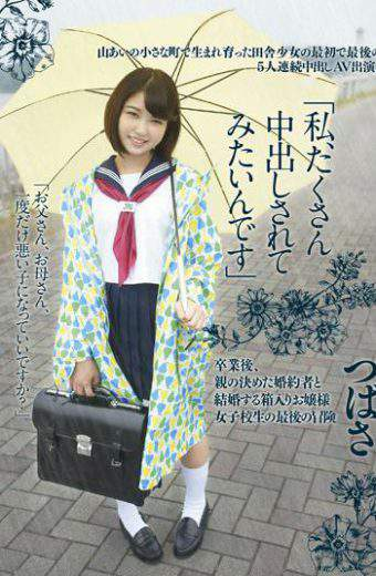 KTKL-019 – I Want To Try Out A Lot Of Inside After Graduation The Last Adventure Of A Boxed Female Girls School Student Marrying With My Parents&#39 Decided Fiance