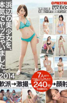 SOR-018 – I Was Doing Really Chai A Girl Of The Beach. 2014 Vol.3