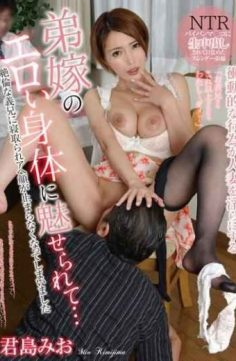 AQSH-025 – I Was Fascinated By The Erotic Body Of My Brother … I Was Taken To Sleep With My Mysterious Brother-in-law Ahue My Face Has Stopped Stopping Kimishima Mio