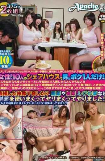 AP-108 – I You Happen To Ronin I Was Moved To Tokyo In Order To Attend Prep School To A Higher Level But The Man Only One Person In My Share House Of Ten Women Just What Is Boarding Destination! !
