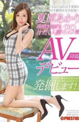 SGA-049 – If Re Juice Nuo Married Akari Natsuhara 29-year-old AV Debut Idi Too Spray Tide Complete Recording Of The Moment When Love Was Overflowing As The Fiddle Is Blown Out From The Genitals! !