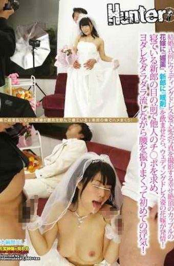 "HUNT-856 – If You Give Him The ""nemuri-zai"" ""aphrodisiac"" The Groom To The Bride A Couple Of Happy Climax To Shoot Commemorative Photo In Wedding Dresses Before The Wedding Bride Wedding Dresses Is Estrus!affair For The First Time To Determine The Switch Port Of Others In Front Of The Groom Sleeping And I Sprinkle The Waist While Flowing Doodling Slaver!"