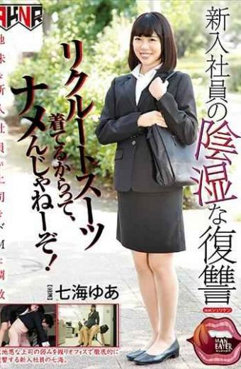MANE-005 – I'm Not Coming Because I'm Wearing Recruitment Suit With A Miserable Revenge Of A New Employee! Yano Nana