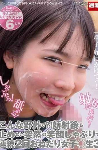 NHDTB-135 – In Such Outdoors !do Not Stop Even After The Face Shot Suicide Smile Suck It Twice Consecutively For Girls Raw 3